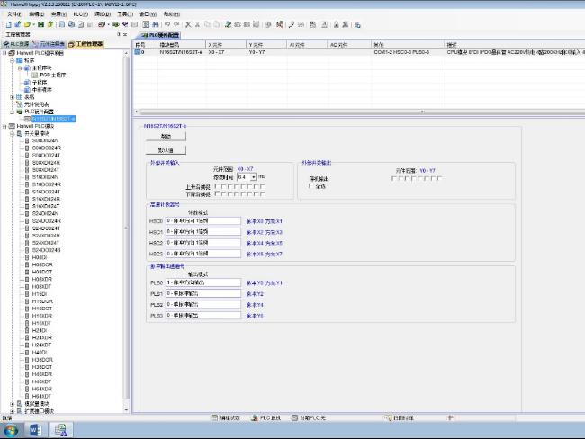 N16S2T验证丝杠长时间工作后的精度和重复性2.png