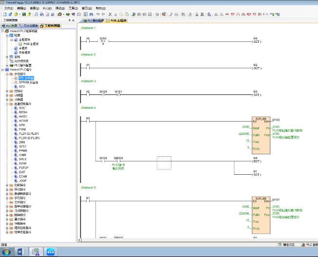 N16S2T验证丝杠长时间工作后的精度和重复性3.png