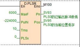 N16S2T验证丝杠长时间工作后的精度和重复性4.png