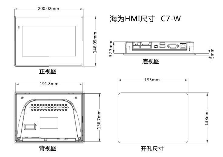 C7-W.jpg