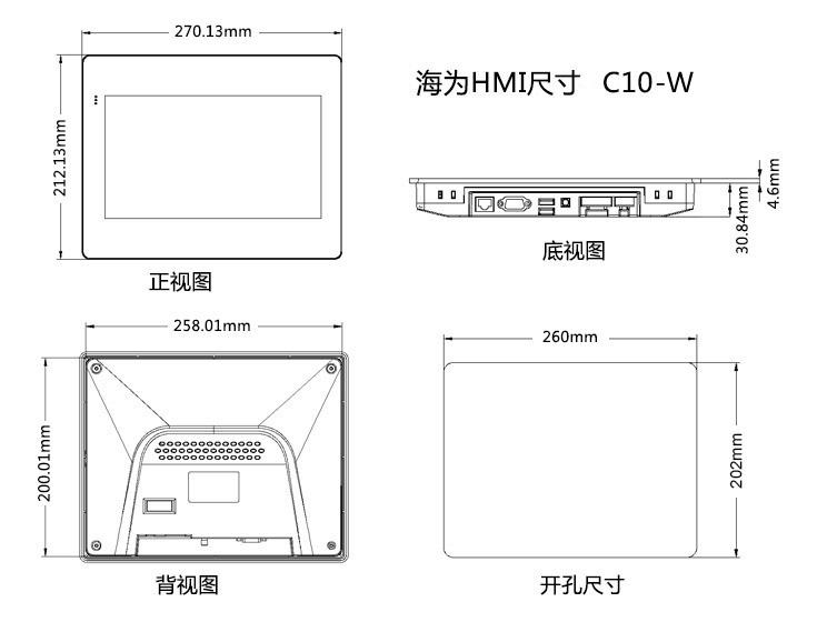 C10-W.jpg