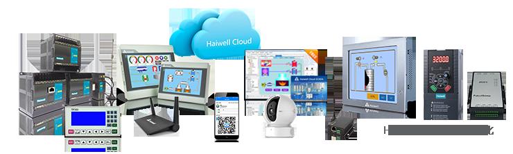 Haiwell海为工业自动化