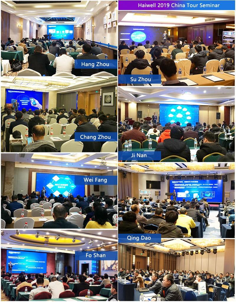 Haiwell 2019 China Tour Seminar