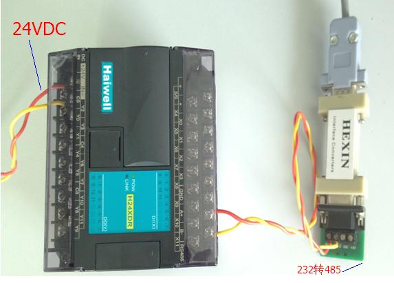 2、PLC与模块做远程IO实物连接图:-国产PLC精品 国产PLC Haiwell